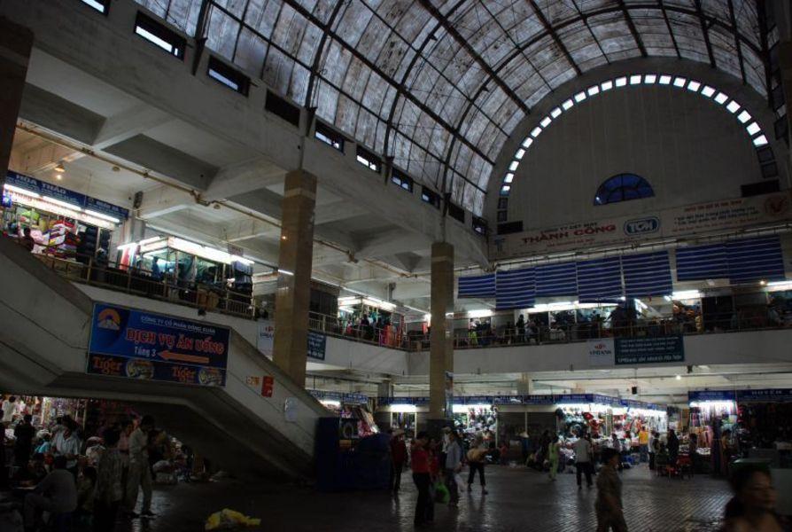 Рынок Донг-Суан