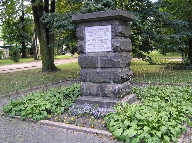 Парк «Высокий замок», Львов