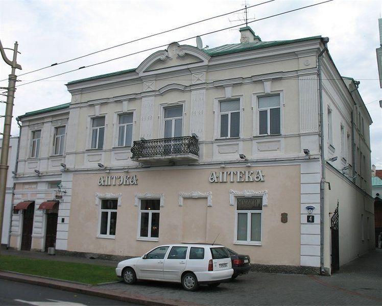 Музей Фармацевтики, Гродно