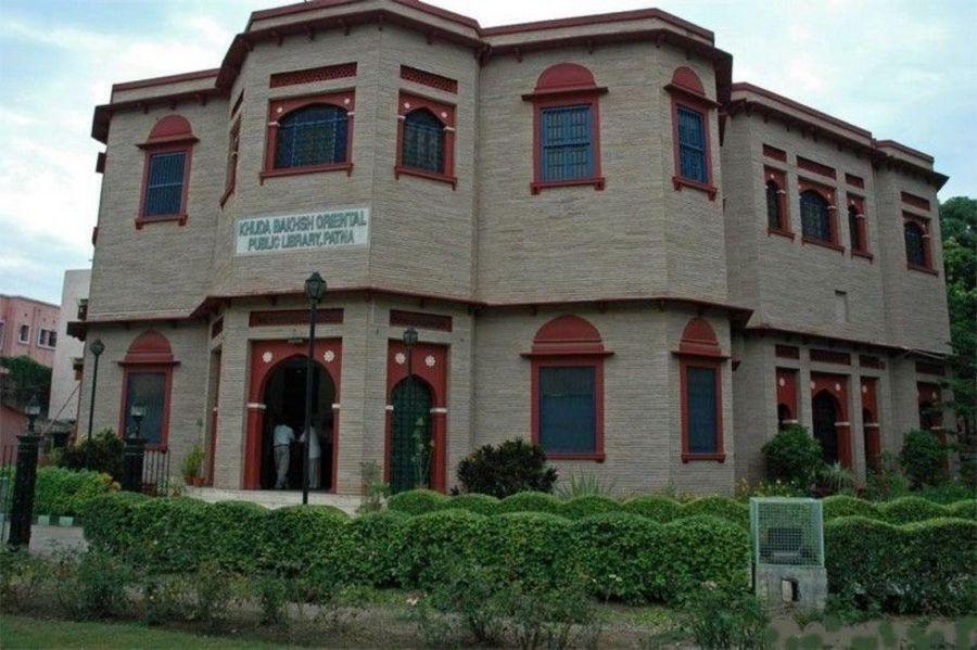 Библиотека Кхудабакш