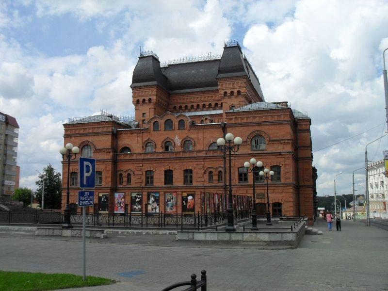 Драматический театр, Могилев