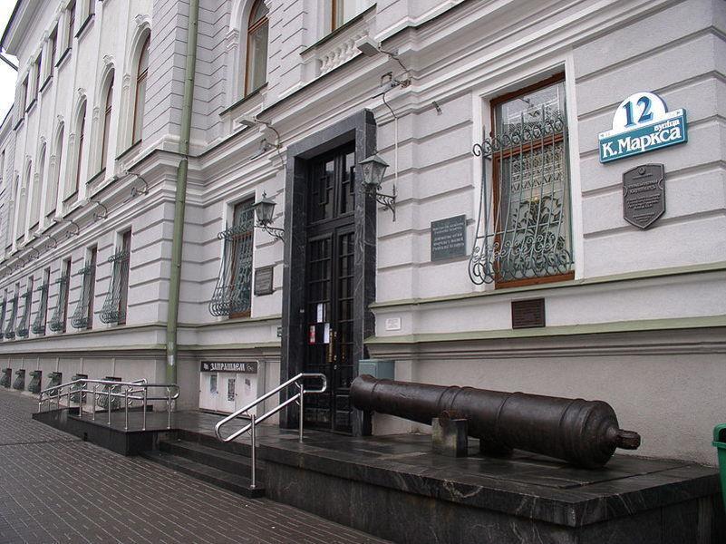 Национальный музей истории и культуры Беларуси