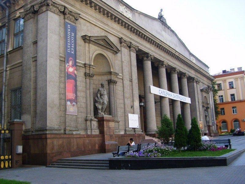 Белорусский национальный художественный музей