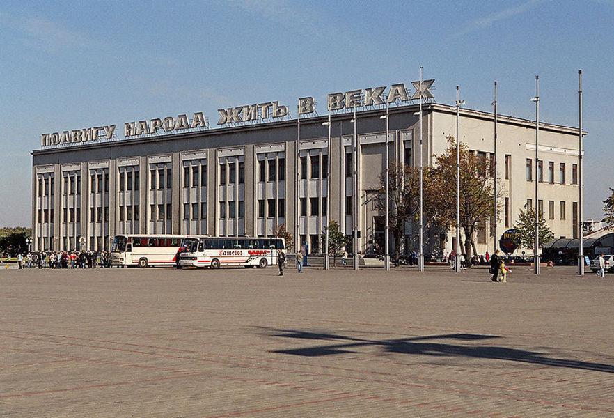 Октябрьская площадь, Минск