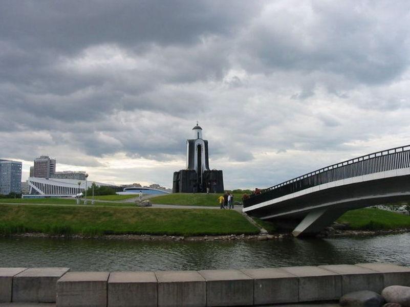 Остров Слез, Минск
