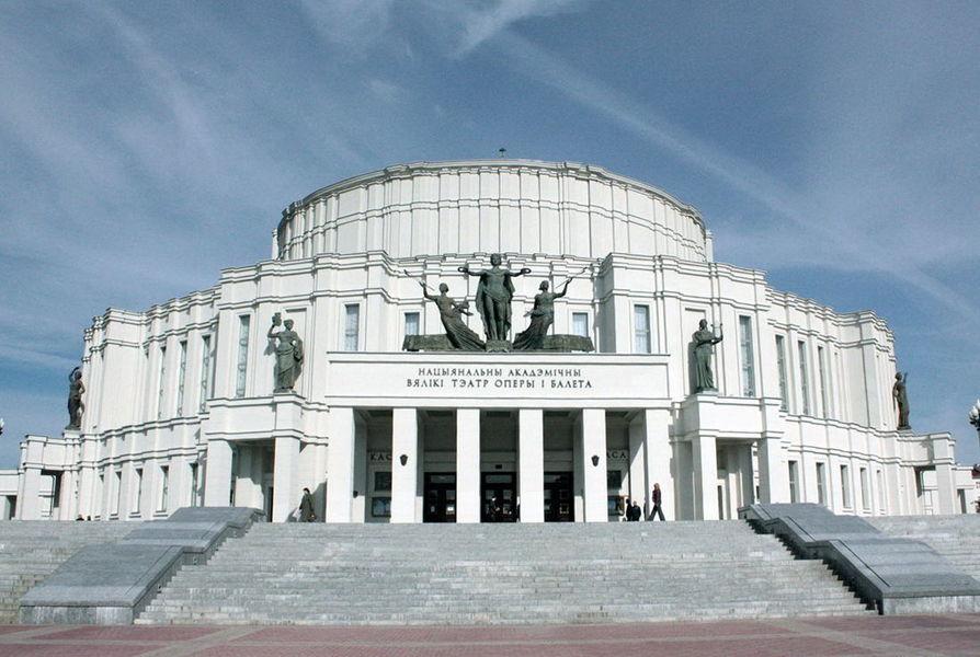 Национальный академический Большой театр оперы и балета Республики Беларусь
