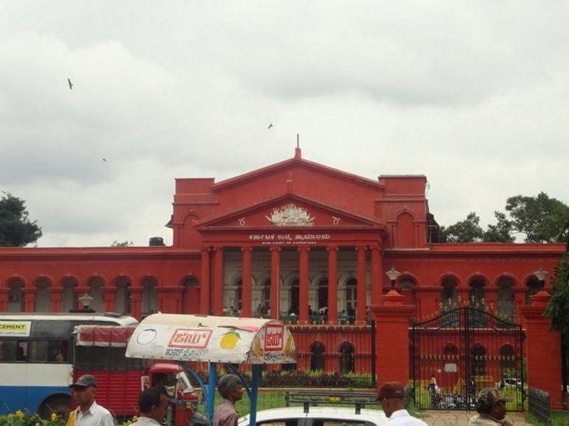 Аттара Качери