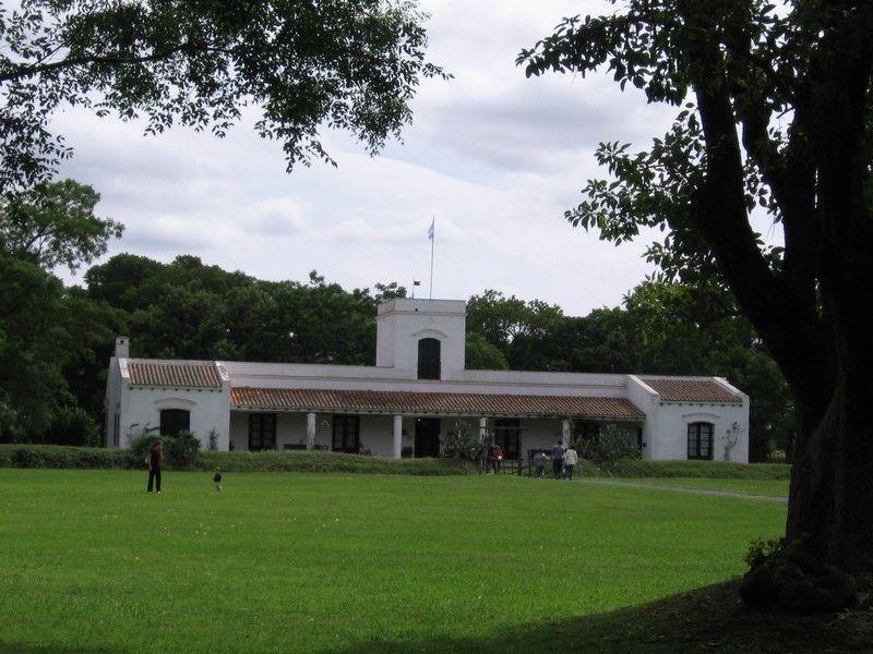 Музейный комплекс Энрике Удаондо