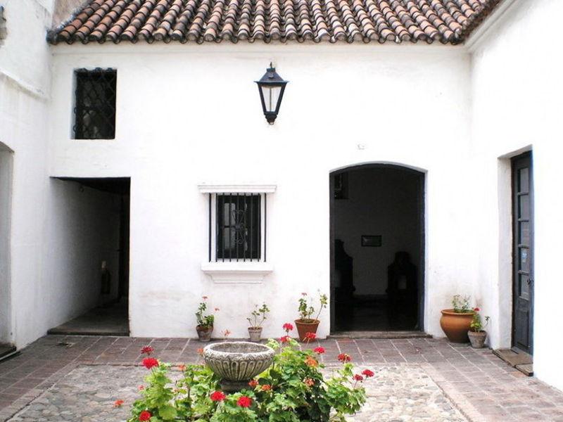 Провинциальный исторический музей имени маркиза де Собремонте