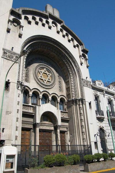 Синагога еврейской общины, Буэнос-Айрес