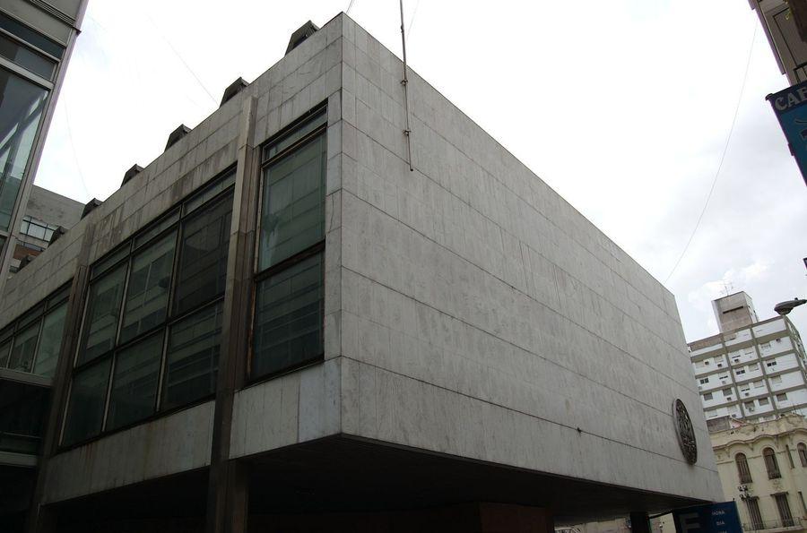 Театр генерала Сан-Мартина