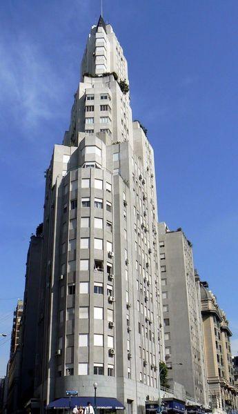 Здание Эдифисио Каванаг