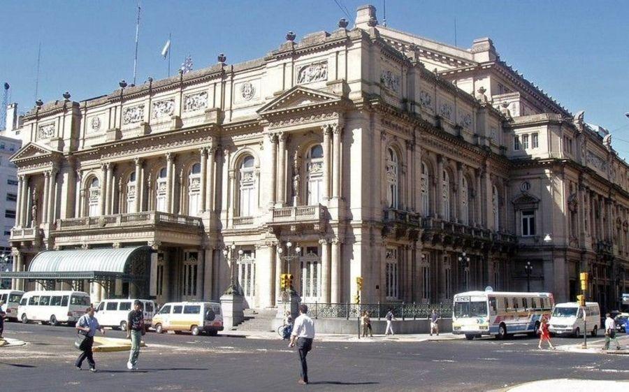 Музей изобразительного искусства Эдуардо Сивори