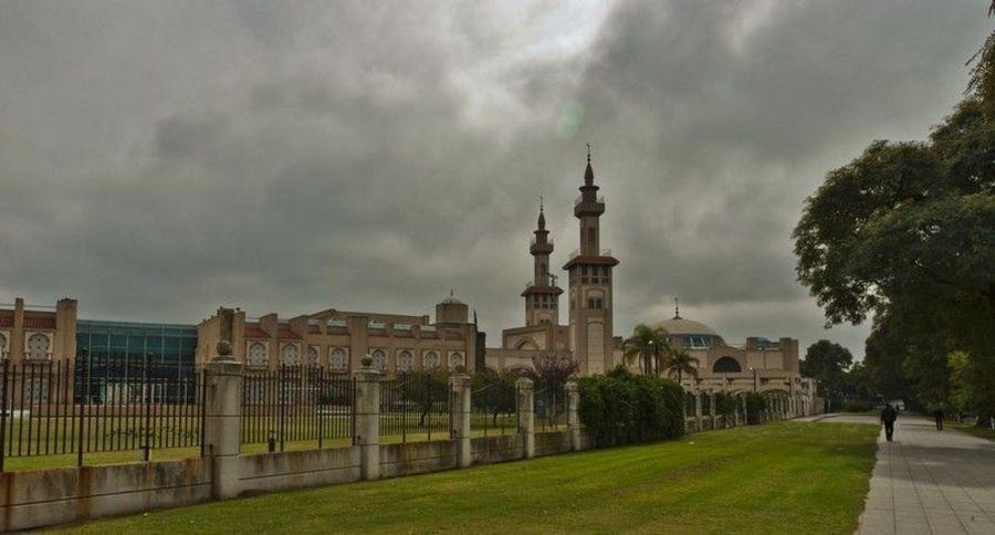 Исламский культурный центр короля Фахда