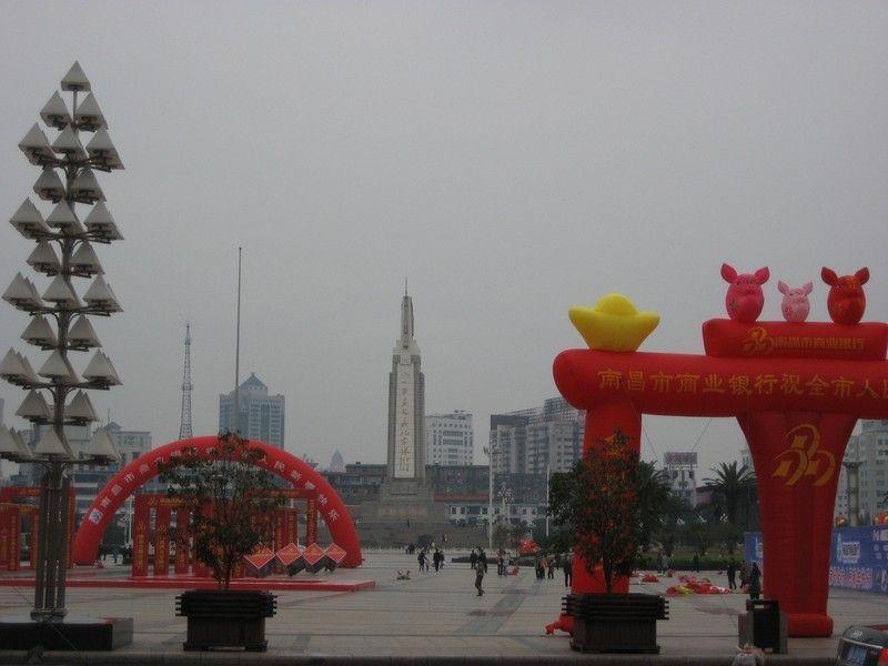Народная площадь, Наньчан