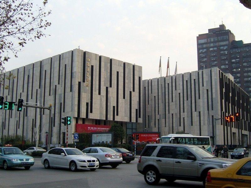 Музей провинции, Наньчан