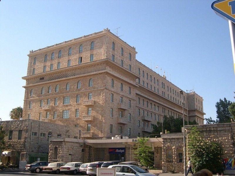 Музей Греческой Патриархии