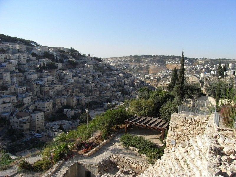 Город Давида