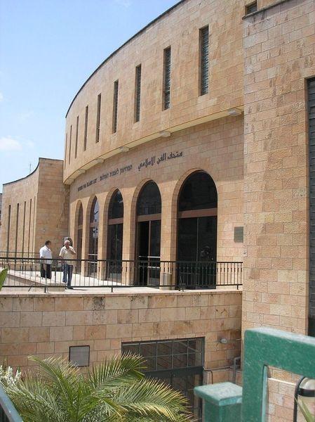 Музей исламского искусства имени Л.А. Мейера