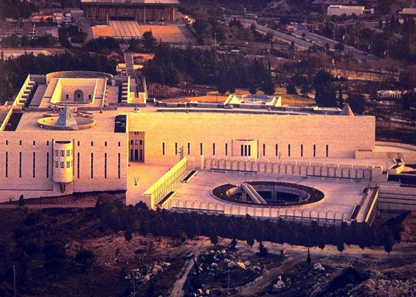 Верховный суд, Иерусалим