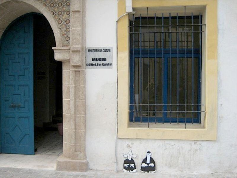 Музей Сиди Мухаммеда бен Абдаллы