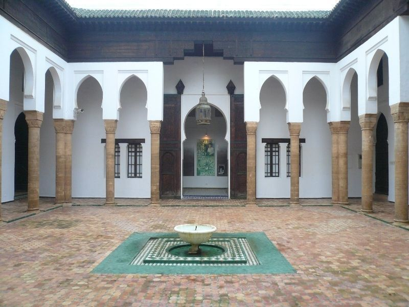 Музей Удайа