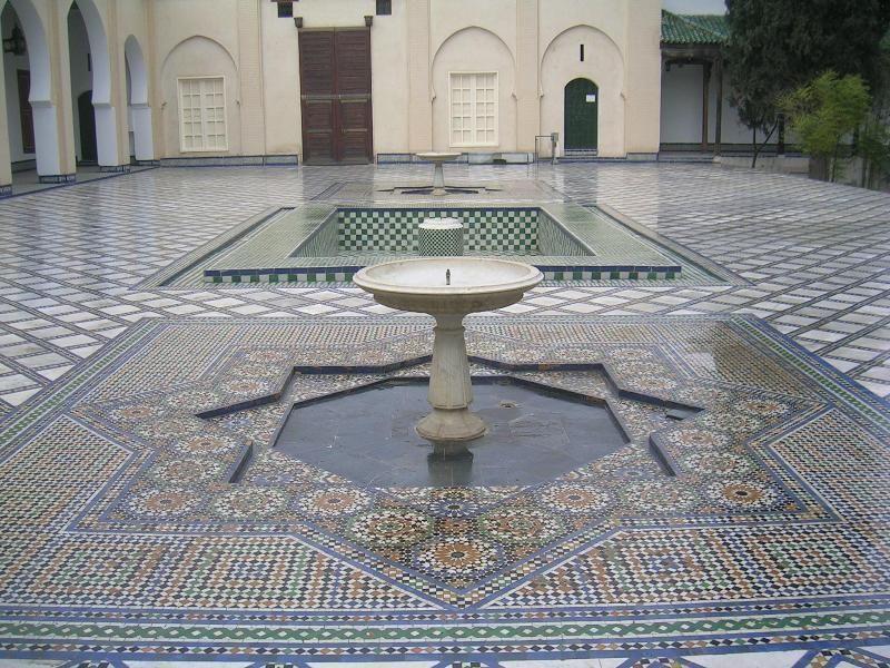 Музей Дар эль-Бата