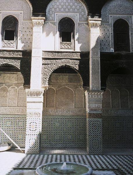Медресе эль-Аттарин