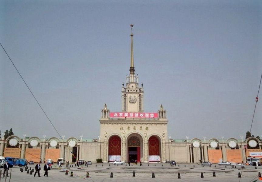 Пекинский выставочный зал