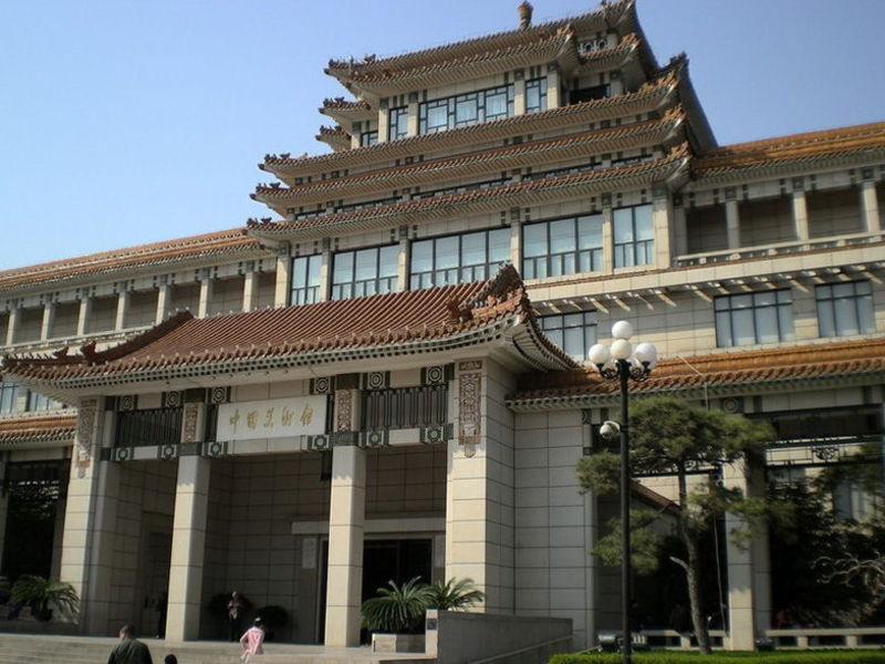 Китайский Национальный музей искусств