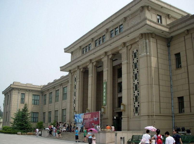 Пекинский музей естествознания