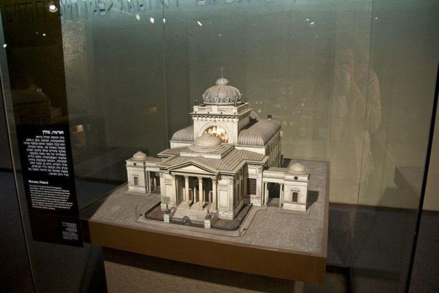 Музей еврейского народа