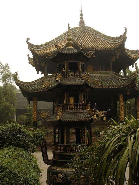 Цинъян Гун