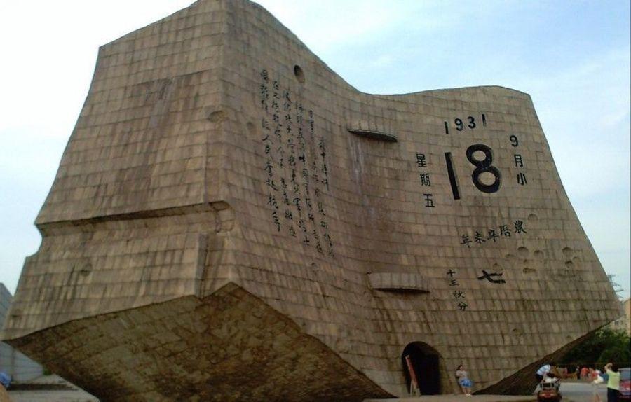 Музей 18 сентября