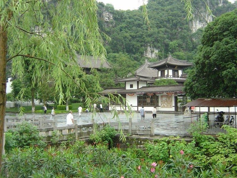 Цисингунъюань