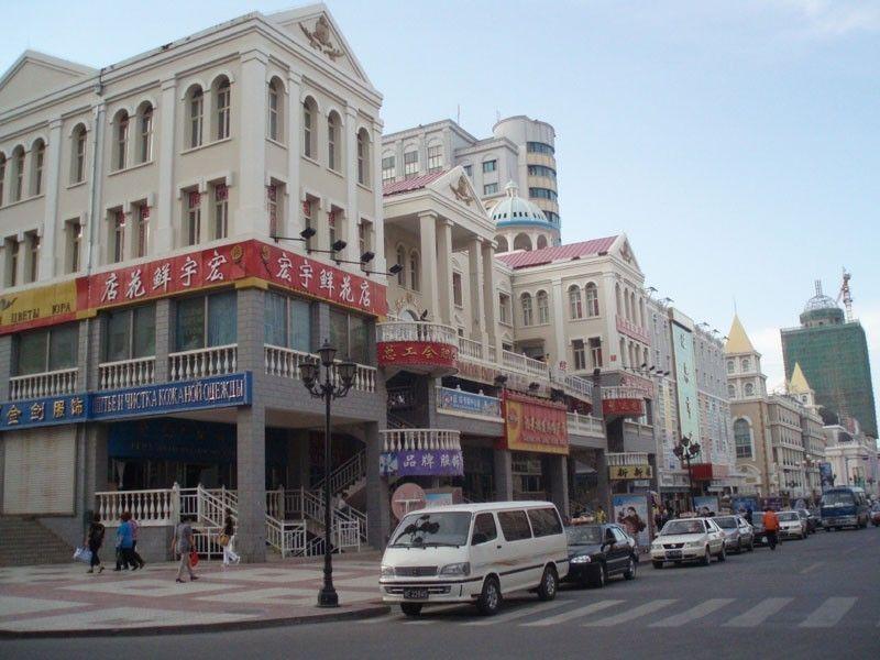 Маньчжоули