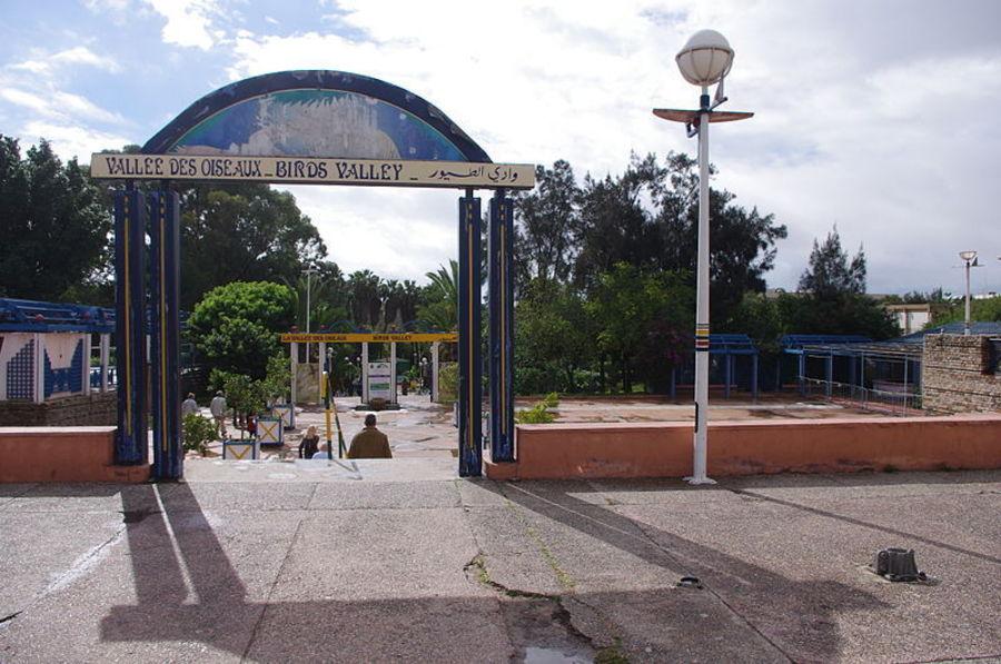 Парк «Долина птиц»