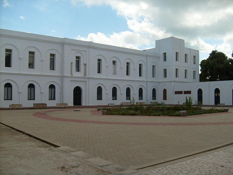 Музей Карфагена