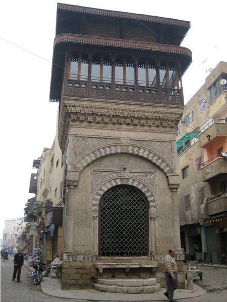 Сабиль-куттаб Абделя Катхуды