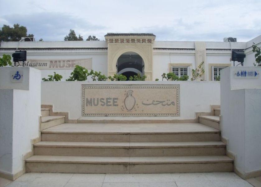 Археологический музей, Набёль