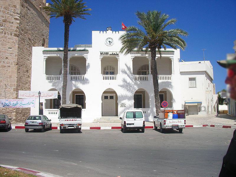 Муниципальный музей, Махдия