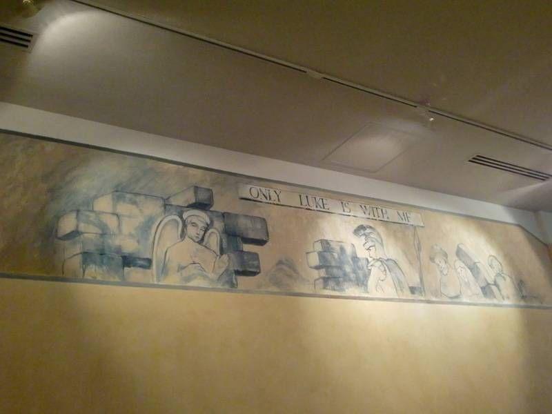 Музей Чанги