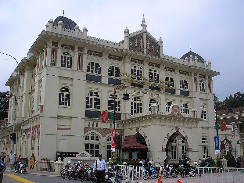 Национальный исторический музей, Куала-Лумпур