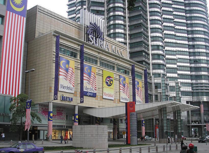 Торговый центр Сурия