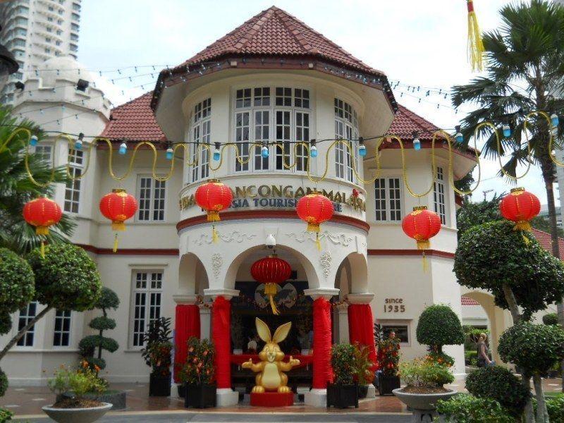 Малазийский туристический информационный комплекс