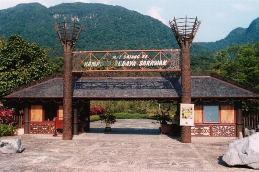 Саравакская этнографическая деревня