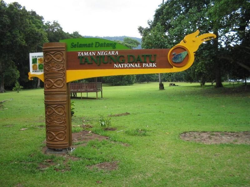 Национальный парк Танджунг Дату