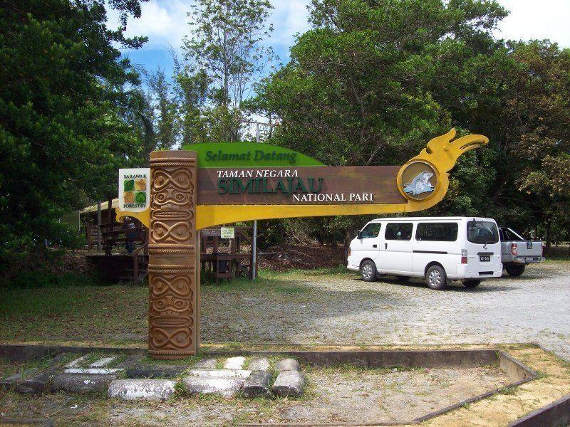 Национальный парк Симиладжау