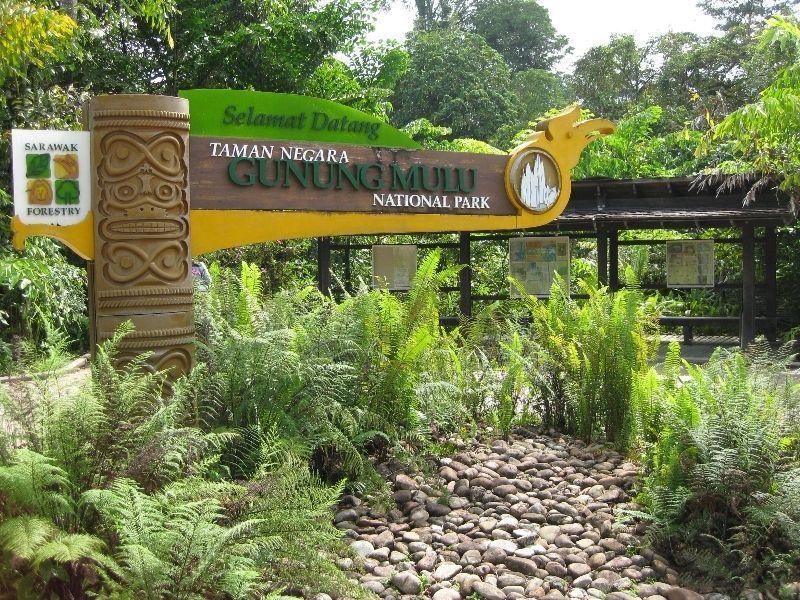 Национальный парк Мулу