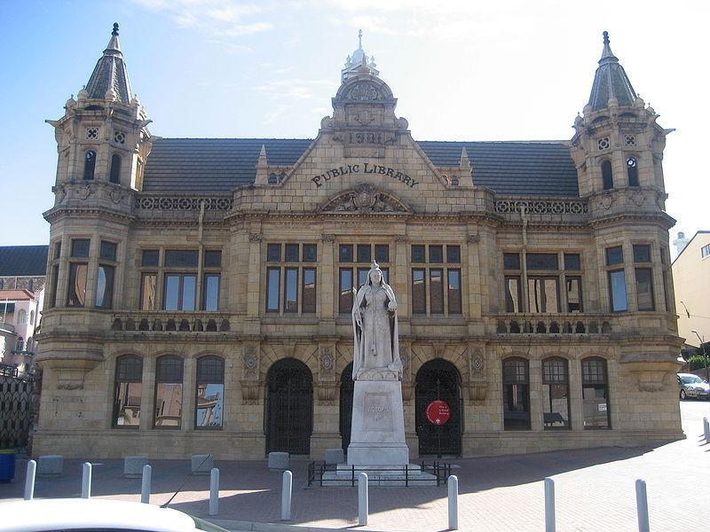 Главная публичная библиотека